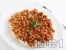Рецепта Къри с нахут (Channa Masala)